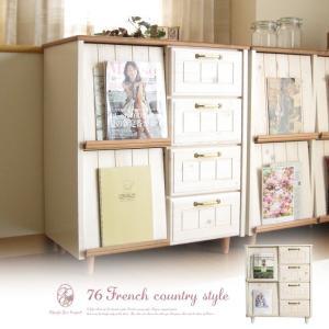 ディスプレイラック おしゃれ キャビネット マガジンラック 雑誌 収納 完成品 本棚 76 幅 木製 開梱設置無料|ls-zero