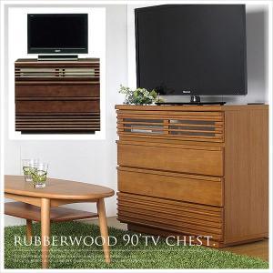 幅90 テレビボード TV台 TVボード ハイタイプ チェスト ルーバー 木製 格子デザイン 完成品 家具|ls-zero