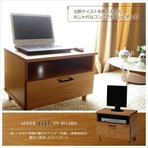 アルダー突板(一部無垢材) 幅60センチ TVボード TV台 ローボード テレビ台 コンパクト ナチュラル 完成品 家具|ls-zero