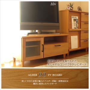 アルダー突板(一部無垢材)天然木 幅90センチ TVボード TV台 ローボード テレビ台 家具 ナチュラル 完成品 開梱設置配送無料|ls-zero