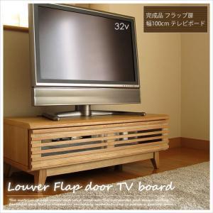 幅100 テレビボード テレビ台 TVボード ローボード 完成品 ナチュラル ルーバー 木製 タモ材 開梱設置配送無料|ls-zero