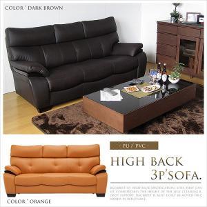 ソファー sofa 3人掛けソファー 3Pソファー 3シーター ハイバック オレンジ ダークブラウン 開梱設置無料    |ls-zero