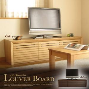 テレビボード おしゃれ 無垢 テレビ台 170 ウォールナット オーク 完成品 開梱設置無料|ls-zero