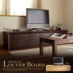 テレビボード おしゃれ 無垢 200 ウォールナット オーク 完成品 テレビ台 開梱設置無料|ls-zero
