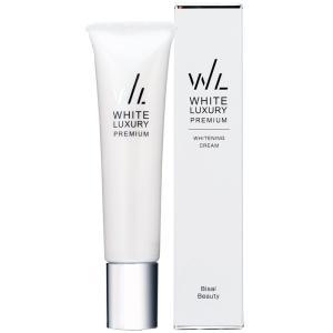 ホワイトラグジュアリープレミアム WHITE LUXURY PREMIUM 1ヶ月分(25g) (1...