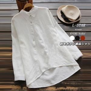 ブラウス レディース トップス シャツ 白 フォーマル 長袖 大きいサイズ 綿麻混 コットンリネン ...