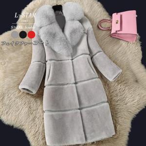 ファーコート 毛皮コート レディース 長袖 もこもこ 防寒 あったか フェイクファー ロングコート ...