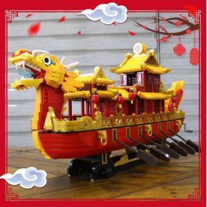 レゴ互換品 サンパン 小舟 ドラゴン 3325ピース ltandpjapan