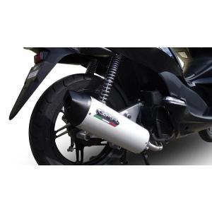 イタリア GPR FUAO 触媒付き(公道仕様) フルエキマフラー PCX150 12-13|ltandpjapan