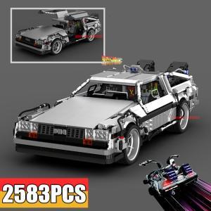 レゴ互換品 DMC デロリアン バック・トゥ・ザ・フューチャー BTTF 1985 45cm ブロック2583ピース ltandpjapan