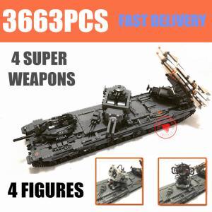 レゴ互換品 超重戦車 戦車 ラーテ マウス FCM F1 砲塔 ミサイル 62cm ブロック3663ピース ltandpjapan