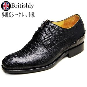 Britishly(ブリティッシュリィ) Balnakeil alligator black 6.5cmアップ 英国式シークレットシューズ|ltandpjapan