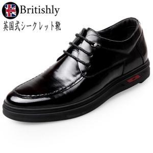 Britishly(ブリティッシュリィ) Northwick Black 6cmアップ 英国式シークレットシューズ|ltandpjapan