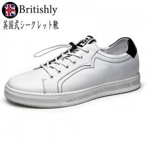 Britishly(ブリティッシュリィ) Coventry Casual White 6cmアップ 英国式シークレットシューズ|ltandpjapan