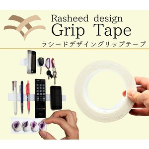 ラシードデザイン グリップテープ 水洗い可能 何度でも使える 取り外し可能 何でも貼れる 白色 0.5mm厚|ltandpjapan