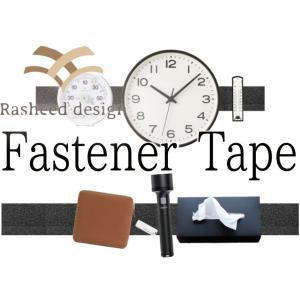ラシードデザイン ファスナーテープ|ltandpjapan