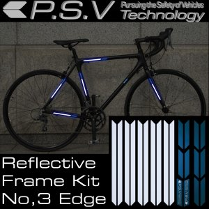 リフレクティブフレームキット No,3 エッジ ブルー 自転車フレーム用リフレクターキット 反射して夜間や悪天候での視認性を改善|ltandpjapan