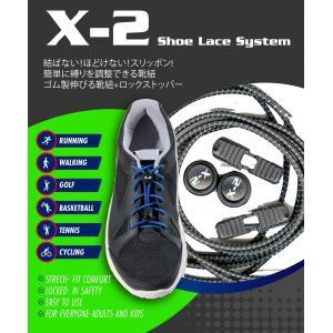 X-2シューレースシステム ブラック 結ばない!ほどけない!スリッポン!簡単に縛りを調整できる靴紐 ゴム製伸びる靴紐+ロックストッパー ltandpjapan