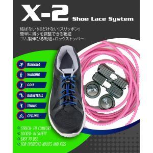 X-2シューレースシステム ピンク 結ばない!ほどけない!スリッポン!簡単に縛りを調整できる靴紐 ゴム製伸びる靴紐+ロックストッパー ltandpjapan