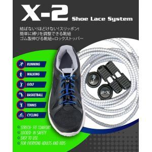 X-2シューレースシステム ホワイト 結ばない!ほどけない!スリッポン!簡単に縛りを調整できる靴紐 ゴム製伸びる靴紐+ロックストッパー ltandpjapan
