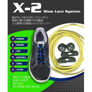 X-2シューレースシステム イエロー 結ばない!ほどけない!スリッポン!簡単に縛りを調整できる靴紐 ゴム製伸びる靴紐+ロックストッパー ltandpjapan