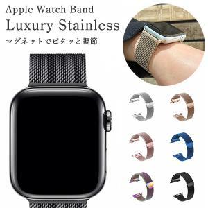 Apple Watch series5 4 3 2 1 バンド ベルト 44mm 38mm アップル...