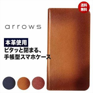 arrows Be F-04K Be F-05J M04 SV F-03H M03 ケース 手帳型ケ...