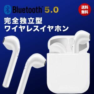 ◆商品名 Bluetooth5.0 ワイヤレスイヤホン i9S  ◆商品詳細 某メーカー品に引けを取...
