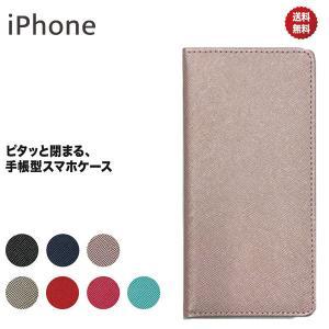 iPhone 11 11Pro XR ケース Xs X 8 7 6s 6 カバー 手帳型  手帳型ケ...