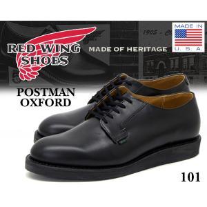 レッドウィング ポストマン  REDWING POSTMAN OXFORD BLACK made in USA 革靴 カジュアルシューズ ビジネス メンズ 00101-0|ltd-online