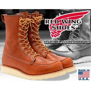 レッドウイング ブーツ 877 REDWING 8INCH CLASSIC MOC TOE 877 ORO-LEGACY アイリッシュセッター 10ホール オロレガシー|ltd-online