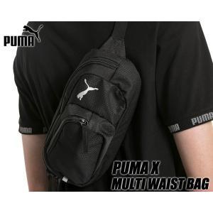 プーマ エックス マルチ ウェストバック PUMA X MULTI WAIST BAG BLACK 075756-01 ブラック ウエストバック ボディバック ポーチ|ltd-online