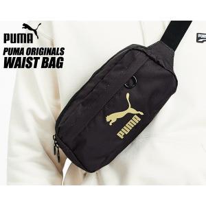 プーマ オリジナルス ウエストバック PUMA ORIGINALS WAIST BAG BLACK 076646-01 ブラック ウェストポーチ ボディバック バム バッグ|ltd-online