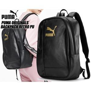 プーマ オリジナルス バックパック PUMA ORIGINALS BACKPACK RETRO PU BLACK 076651-01 リュック バック ブラック|ltd-online