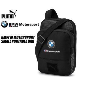 プーマ BMW モータースポーツ スモール ポータブルバック PUMA BMW M MOTORSPORT SMALL PORTABLE BAG BLACK 076669-01 ショルダーバック ボディバック|ltd-online