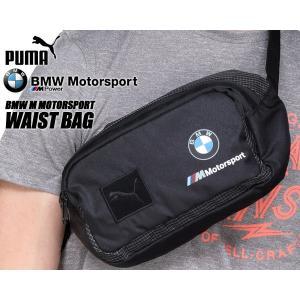 プーマ BMW モータースポーツ ウエストバック BMW M MOTORSPORT WAIST BAG BLACK 076701-01 ウェストポーチ ボディバック|ltd-online