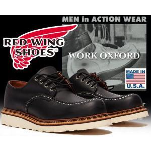 レッドウイング ワークオックスフォード 8106 REDWING WORK OXFORD Moc-toe