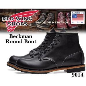レッドウイング ベックマン ブーツ REDWING BECKMAN BOOTS ROUND-TOE