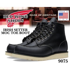 レッドウイング ブーツ 9075 REDWING IRISH SETTER MOC TOE BOOT