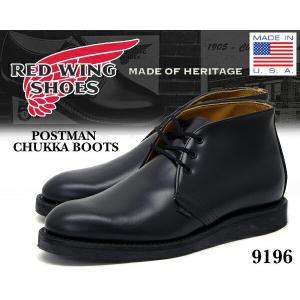 レッドウィング ポストマン チャッカ 9196 REDWING POSTMAN CHUKKA BLACK