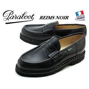 パラブーツ ランス ローファー PARABOOT REIMS NOIR Made in France BLACK 099412 メンズ シューズ ノルヴェイジャンウェルト製法|ltd-online