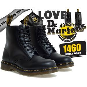 ドクターマーチン 8ホール R11822006 Dr.Martens1460 8HOLE BOOT SMOOTH BLACK レースアップ メンズブーツ ブラック 8ホール ブーツ|ltd-online