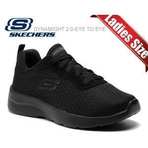 スケッチャーズ ダイナマイト SKECHERS DYNAMIGHT 2.0 EYE TO EYE BLACK 12964 bbk スニーカー ブラック レディース ウィメンズ 軽量 メッシュ|ltd-online