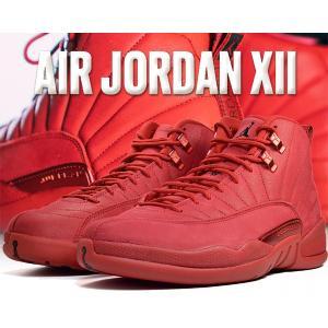 NIKE AIR JORDAN 12 RETRO gym red/black-gym red  CH...