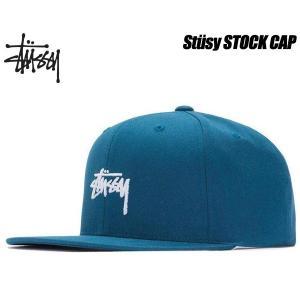 ステューシー キャップ STUSSY STOCK SP18 CAP teal 6パネル スナップバック 帽子 ティール 131780 Stssy ltd-online