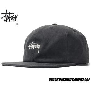 ステューシー キャップ STUSSY STOCK WASHED CANVAS CAP BLACK 131869 ウォッシュドキャンバス ブラック 6パネル スナップバック 帽子 ltd-online