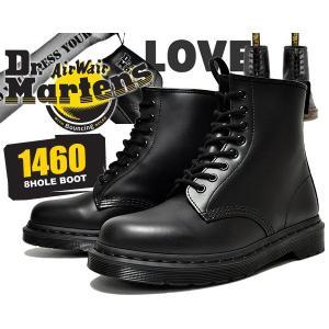 ドクターマーチン 8ホール ブーツ Dr.Martens 1460 MONO 8HOLE BOOT SMOOTH BLACK 14353001 メンズ レースアップ ブーツ ブラック モノカラー|ltd-online