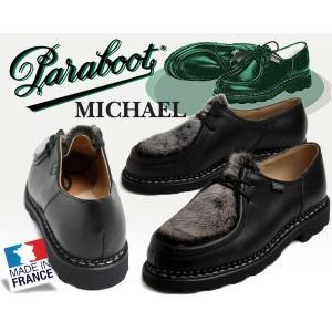 パラブーツ ミカエル PARABOOT MICHAEL MARCHE Made in France NOIR LIS NOIR/VISONNチロリアンシューズ レザー シューズ メンズ カジュアル Uモカ 150217|ltd-online