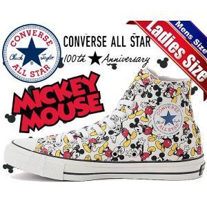 コンバース オールスター ディズニー CONVERSE ALL STAR 100 MICKEY MOUSE PT HI MULTI ミッキーマウス メンズ レディース CONS CT スニーカー|ltd-online