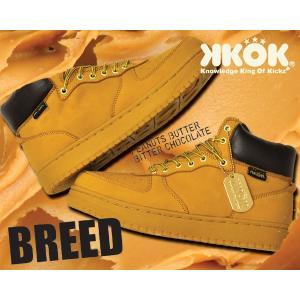 コック KKOK スニーカー 2015 ブリード KKOK BREED PEANUTS BUTTER peanuts butter/bitter chocolate wheat ウィート ピーナッツバター メンズ ブーツ|ltd-online